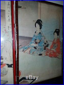 Japanischer-Farbholzschnitt- Old Japanese woodblock print Toyohara Chikanobu