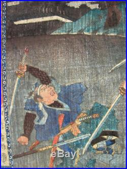 Japanischer Farbholzschnitt v. Kuninobu Samurai 1840/Japanese woodblock print