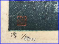 Joichi Hoshi vintage original signed Japanese block print 1962