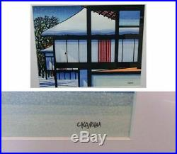 KARHU CLIFTON KATSURARIKYU KYOTO Ukiyo-e Nishiki-e Woodblock Print japane art