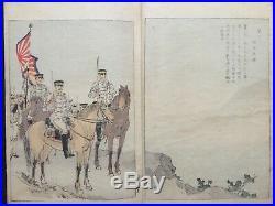 KASON SinoJapanese war pictorial Woodblock print book #3 Battle of Seonghwan