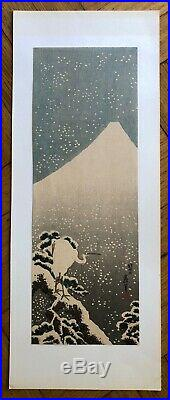 KATSUSHIKA HOKUSAI (1760-1849) WHITE CRANES IN SNOW WOODBLOCK PRINT. 1920s