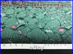 KAWASE HASUIBenten pond, ShibaJapanese Antique woodblock prints Landscape
