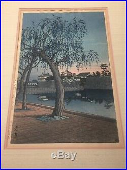 KAWASE HASUI Japanese Shin Hanga Woodblock Print Imperial Palace Otemon Gate