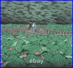 KAWASE HASUI Japanese Woodblock Print Benten pond, Shiba