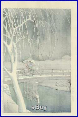KAWASE HASUI snow edogawa 1931 hanga JAPANESE WOODBLOCK PRINT FS japan