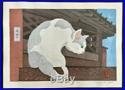 KAZUYUKI OHTSU Gorgeous Japanese Woodblock Print CAT KAMAKURA