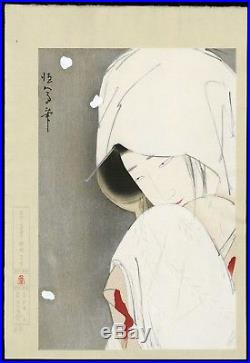 KITANO TSUNETOMI JAPANESE WOODBLOCK PRINT The Heron Maiden SAGIMUSUME