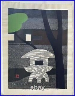KIYOSHI SAITO (1907-1997) KATSURA KYOTO 1961 Woodblock Print RARE SELF-CARVED