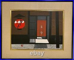 KIYOSHI SAITO 20th c. Japanese Woodblock Print CHION-IN KYOTO Large 15 x 20