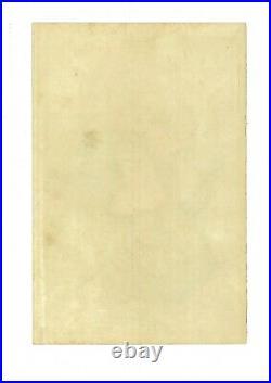 KUNICHIKA Japanese woodblock print ORIGINAL Ukiyoe Kabuki Danjuro