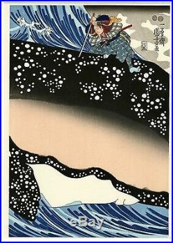 KUNIYOSHI JAPANESE Triptych Woodblock Print Miyamoto Musashi and the Whale