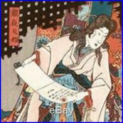 KUNIYOSHI Japanese Woodblock Print Ukiyoe Gashadokuro Reprint Vintage Collector