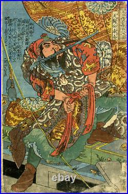 KUNIYOSHI Japanese woodblock print THE 108 HEROES OF THE POPULAR SUIKODEN