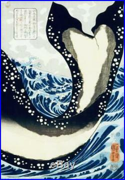 KUNIYOSHI Original Japanese Woodblock Print Musashi Miyamoto Vintage Rare