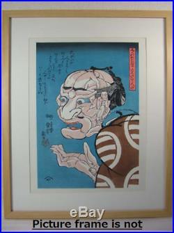 KUNIYOSHI UTAGAWA Original Japanese Woodblock Print Reprint Ukiyoe Vintage JP