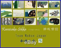Kamisaka Sekka #13 Tomoe no yuki Japanese Woodblock Print