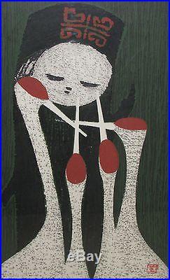 Kaoru Kawano Modern Japanese Woodblock Print Girl with Cranes