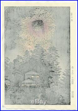 Kasamatsu Shiro JAPANESE Woodblock Print HANGA -Summer Night HANABI Fireworks