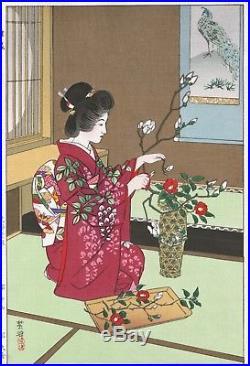 Kasamatsu Shiro JAPANESE Woodblock Print SHIN HANGA Ikebana Flower Arrangement
