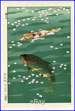 Kasamatsu Shiro JAPANESE Woodblock Print SHIN HANGA KOI Carp