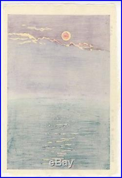 Kasamatsu Shiro JAPANESE Woodblock Print SHIN HANGA Morning Waves