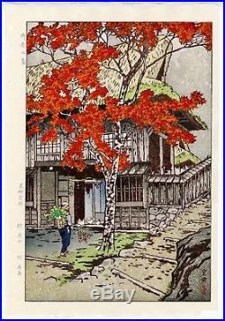 Kasamatsu Shiro JAPANESE Woodblock Print SHIN HANGA ONTAKE no IE