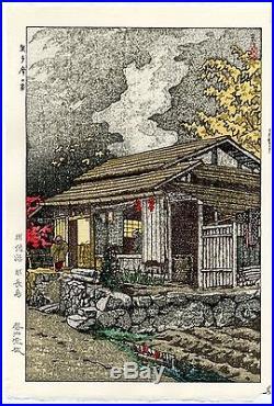 Kasamatsu Shiro JAPANESE Woodblock Print SHIN HANGA Okutama no Ie