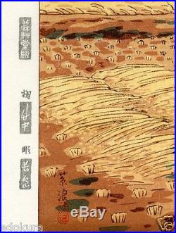 Kasamatsu Shiro JAPANESE Woodblock Print SHIN HANGA RICE HARVESTING