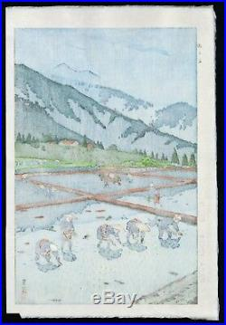 Kasamatsu Shiro JAPANESE Woodblock Print SHIN HANGA Rice Planting TAUE