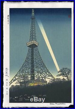 Kasamatsu Shiro JAPANESE Woodblock Print SHIN HANGA Tokyo Tower