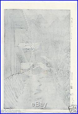 Kasamatsu Shiro JAPANESE Woodblock Print SHIN HANGA YUGURE NO TOMOSHIBI