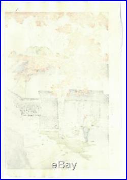 Kasamatsu Shiro SK10 Mitake no ie Japanese Woodblock print