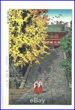 Kasamatsu Shiro SK13 Kamakura Tsurugaoka Hachiman-gu -Japanese Woodblock print