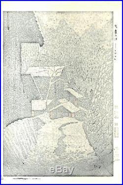 Kasamatsu Shiro SK21 Yuugure no Tomoshibi Japanese Woodblock Print
