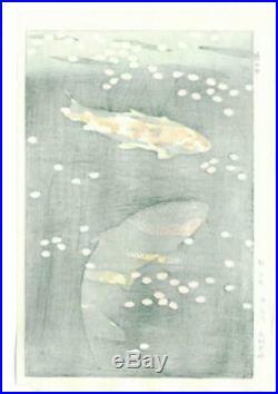 Kasamatsu Shiro SK40 Koi Japanese Woodblock print
