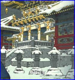 Kasamatsu Shiro SK4 Nikkou Yomei mon no Yuki Japanese Woodblock print