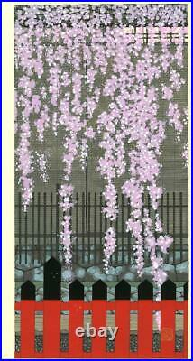 Kato Teruhide #001 Sakura no Fu Japanese Traditional Woodblock Print