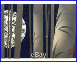 Kato Teruhide #011 Aki Gokoro Japanese Traditional Woodblock Print