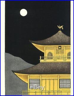 Kato Teruhide #013 Kinkaku-Ji Tsuki Aka Japanese Traditional Woodblock Print