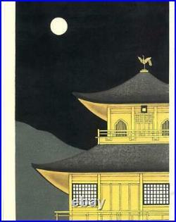 Kato Teruhide #013 Kinkaku-Ji Tsuki Akari Japanese Woodblock Print