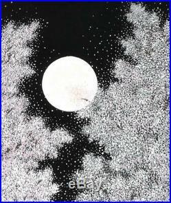 Kato Teruhide #018 Oboro Japanese Woodblock Print