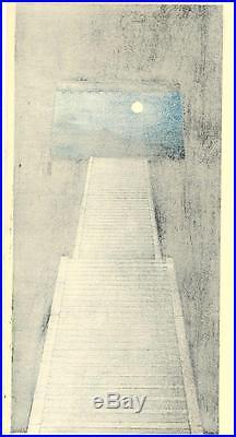 Kato Teruhide #020 Ten Sakura Japanese Traditional Woodblock Print
