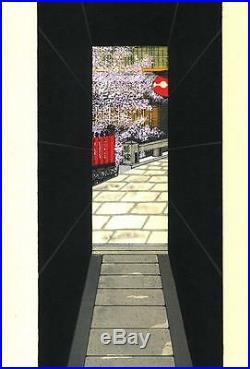 Kato Teruhide #022 Hana Roji Japanese Traditional Woodblock Print