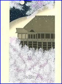 Kato Teruhide #025 Sakura no Mai Japanese Traditional Woodblock Print