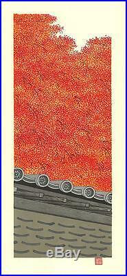 Kato Teruhide #030 Sagano Shukei Japanese Traditional Woodblock Print