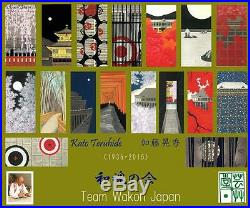 Kato Teruhide #034 Kogetsu-Dai Japanese Traditional Woodblock Print