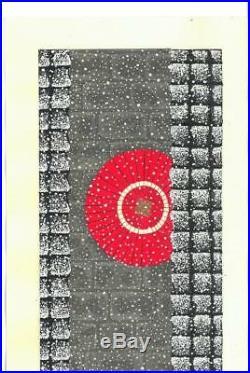 Kato Teruhide #040 Ishibe Koji Japanese Traditional Woodblock Print
