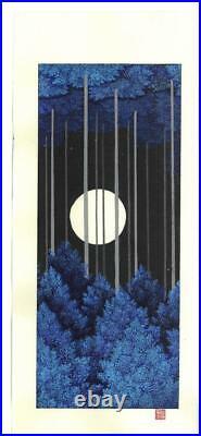 Kato Teruhide #041 Sogetsu Japanese Traditional Woodblock Print