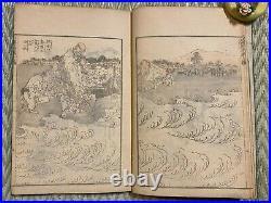 Katsushika HOKUSAI Sketch Manga 10 Ukiyo-e Japanese Woodblock Print Book Meiji